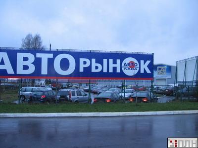 москва автосалон ул вавилова д 13а