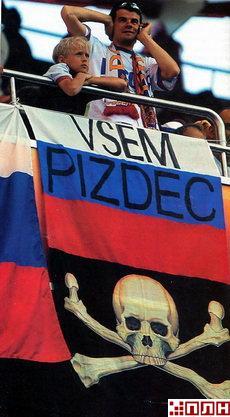футбол россии премьер лига 2011