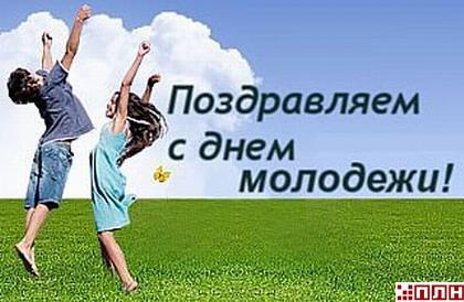 http://pln-pskov.ru/pictures/0659974823.jpg