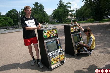 От ставки коп 1 автоматы игровые