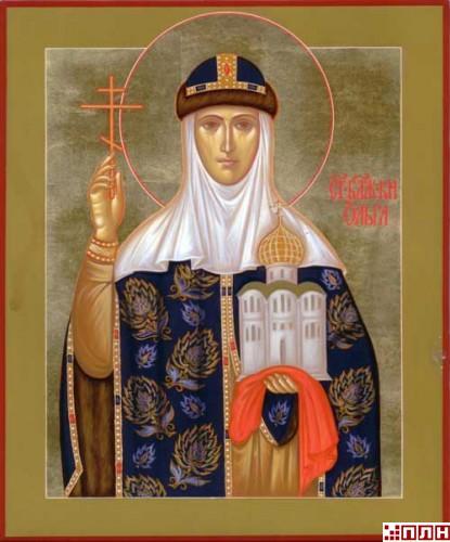 24 июля День первой святой на Руси равноапостольной Великой  княгини Ольги