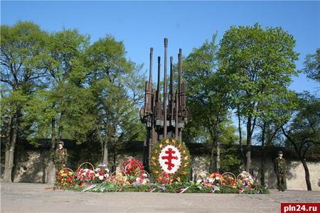 anemiya-vladikavkaz-gorod-voinskoy-slavi-sochinenie-kartine