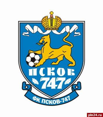 герб псковской области