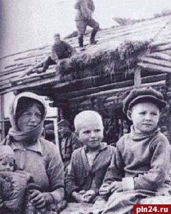 Псков