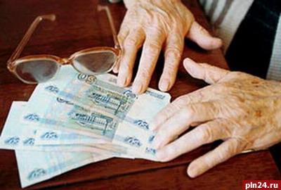 В декабре 2016 будет надбавка к пенсии в днр в