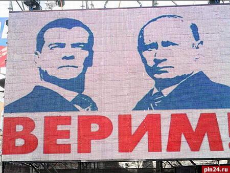 http://pln-pskov.ru/pictures/0769310743.jpg