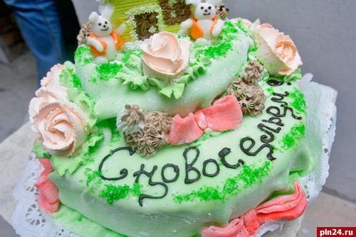 http://pln-pskov.ru/pictures/0772475041.jpg