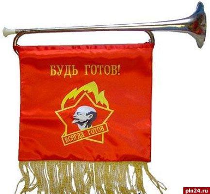 20 лет без СССР 0774652034