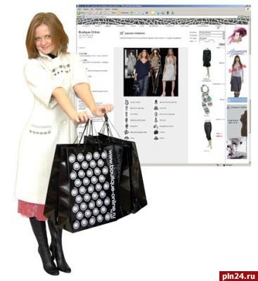Интернет Магазины Одежды И Обуви В Беларуси