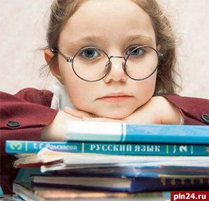 http://pln-pskov.ru/pictures/0919105930.jpg