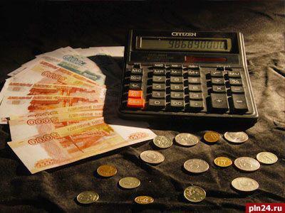 Волгоградские профсоюзы добились индексации зарплат бюджетникам. 25