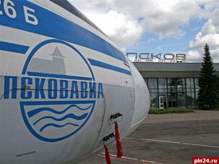 Взлет-посадка: придется ли Псковской области в сфере авиаперевозок вновь начинать все с нуля?