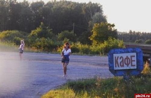где стоят проститутки в борисове
