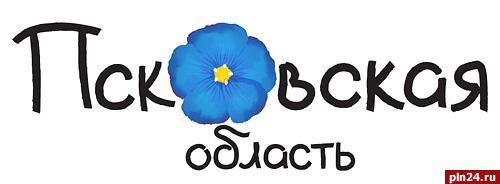 Туристический знак Псковской области