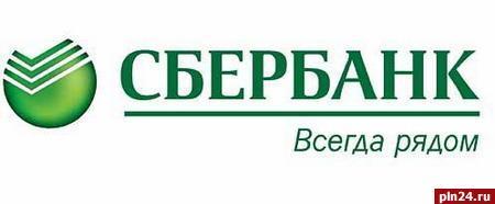 Сбербанк улучшает условия совершения сделок внебиржевого РЕПО, говорится в сообщении кредитной организации.
