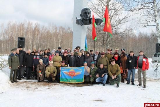 знакомства локня псковской области