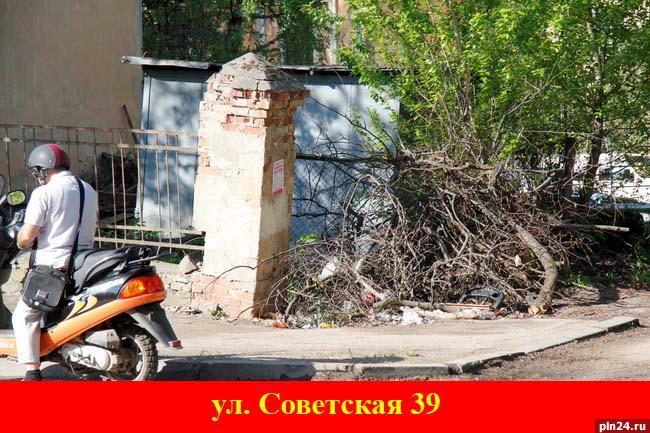 27 05 2013 11 17 плн псков