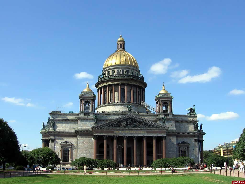 http://pln-pskov.ru/pictures/130530111340.jpg