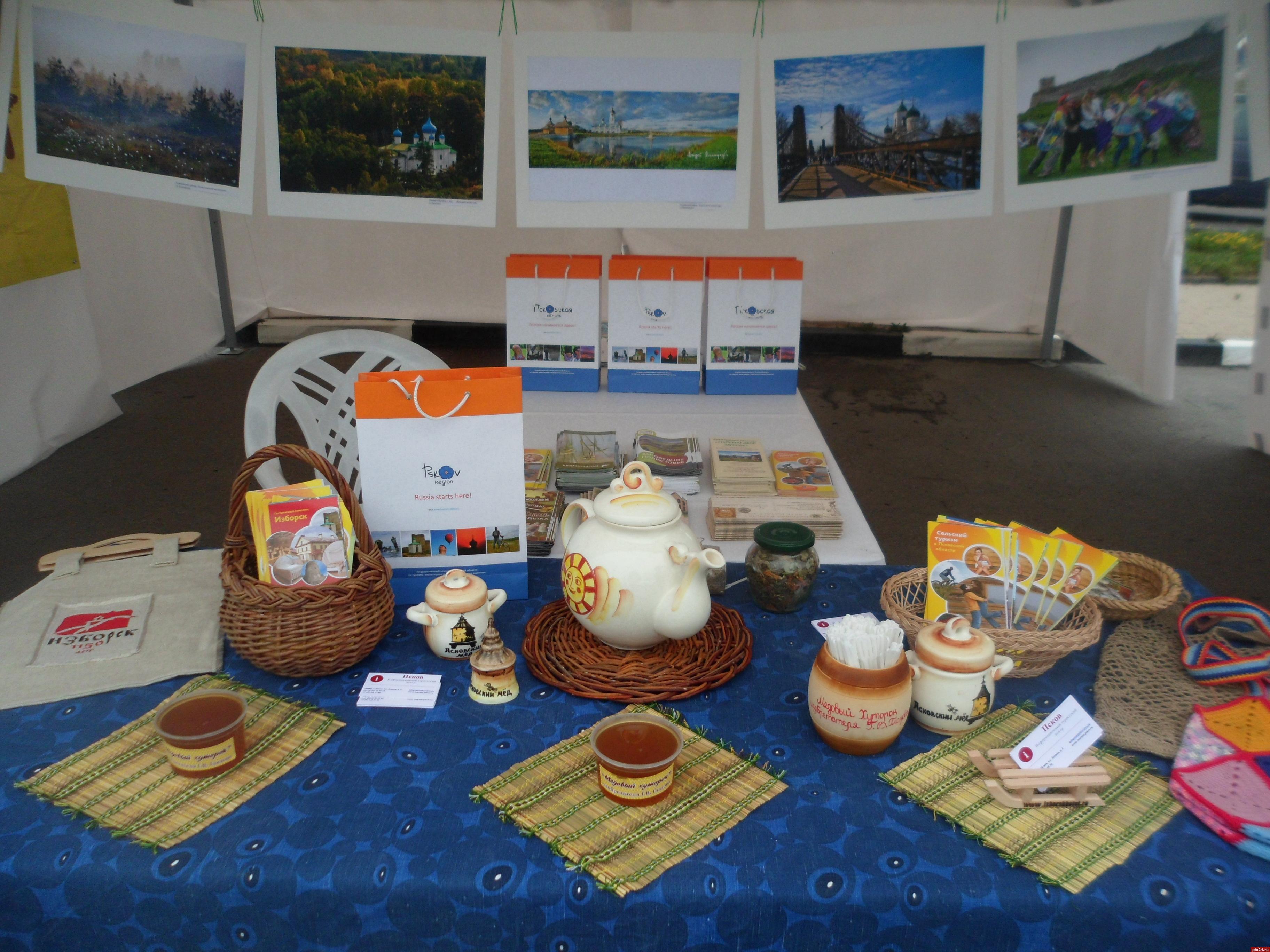 Форума сельский туризм в россии