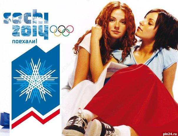 http://pln-pskov.ru/pictures/140130164811.jpg