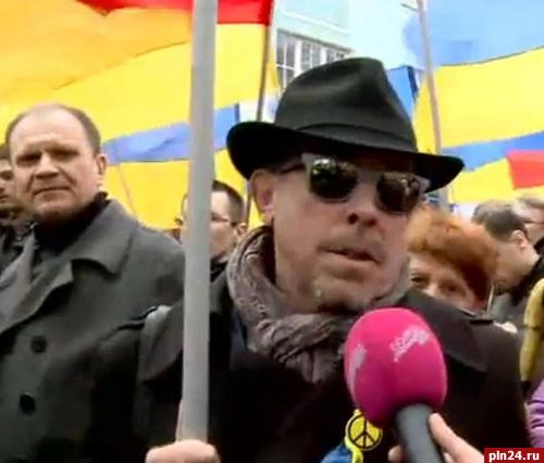 http://pln-pskov.ru/pictures/140315211835.jpg