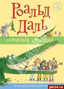 знакомить детей с серией книг