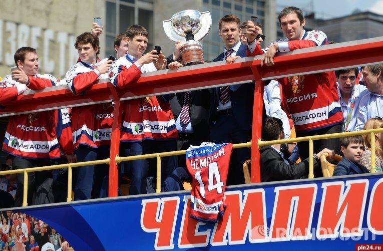 Хоккей чемпионат на кубок кремля