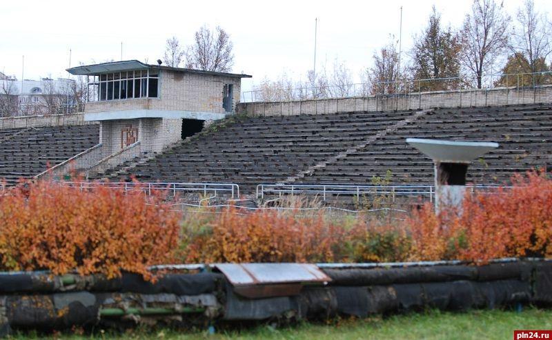 Псковское отделение «Союза женщин России» требует безвозмездно передать стадион «Электрон» городу