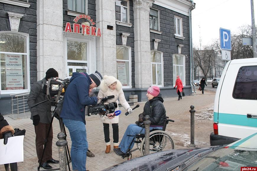 Центральная Городская аптека № 2 - Псков, Псковская обл