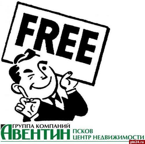Лента Псков Каталог товаров и цены, акции и скидки