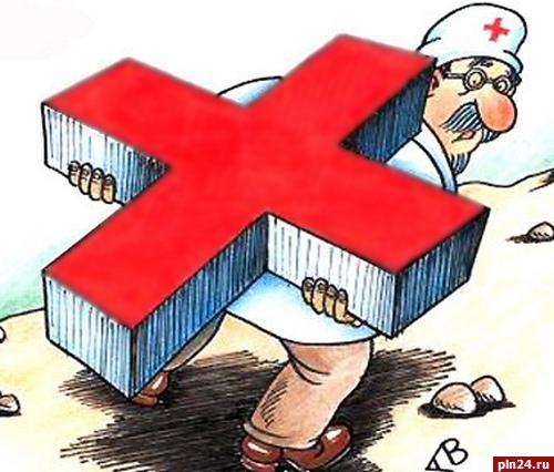 Картинки по запросу реформа здравоохранения картинки
