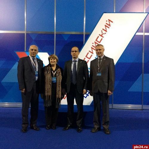 Руководители псковского отделения ОНФ на «Форуме действий» в Москве.