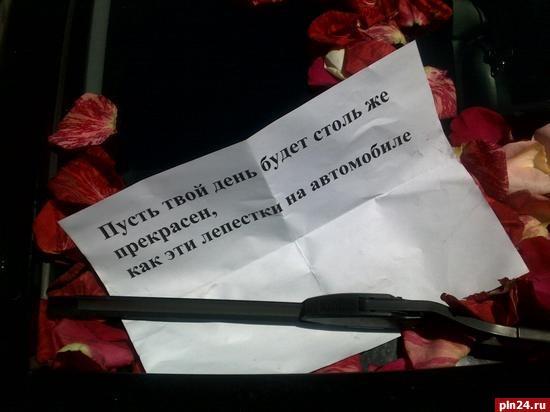 Подписать с цветами от мужа