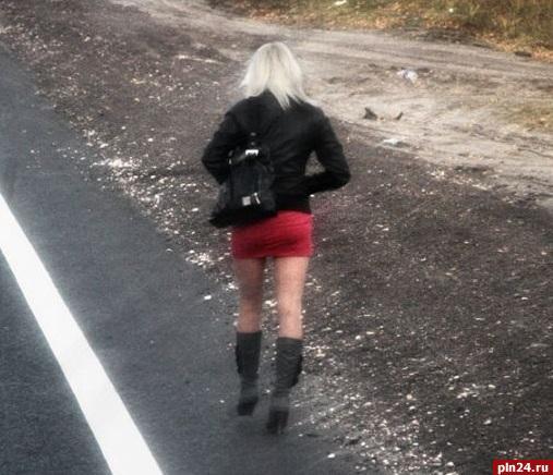 Проститутки псков остров проститутки города сатки