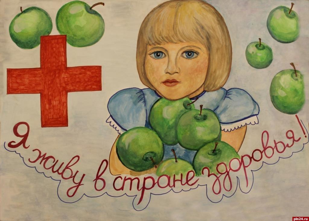 День здоровья плакаты красный крест
