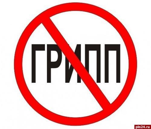 160320101604 В РФ кончается эпидемия гриппа