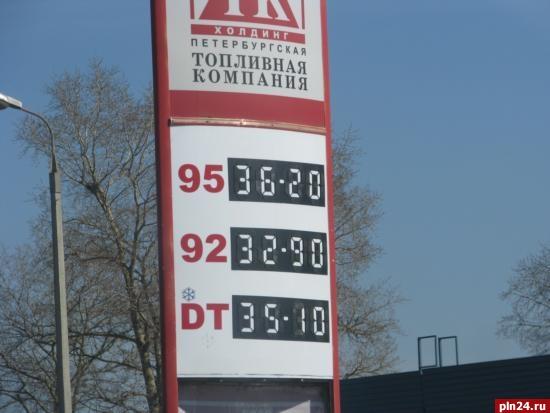 Недельные цены набензин снова увеличились на0,1% - Росстат
