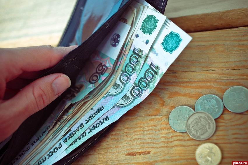 1июля минимальный размер оплаты труда может вырасти на20%