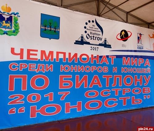 Тюменцев зовут намитинг вподдержкуЧМ побиатлону в 2021-ом году