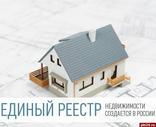 Оформить права на недвижимость жителям Иркутской области станет проще уже в 2017 году