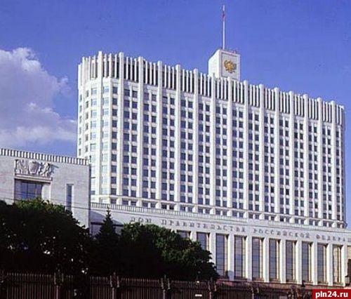 В 2020г. в Российской Федерации могут ввести прогрессивный НДФЛ