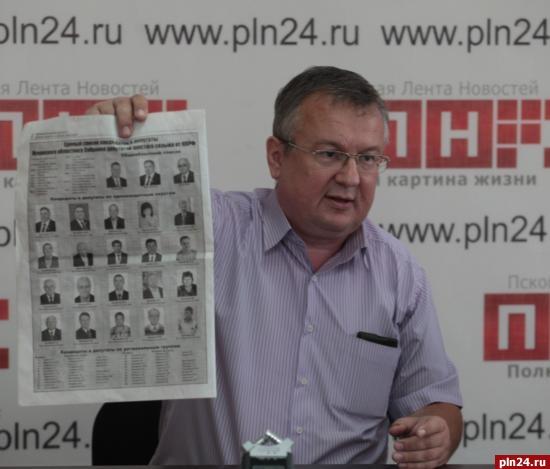Обком КПРФ выполнил договоренности с другими оппозиционными партиями - Александр Рогов
