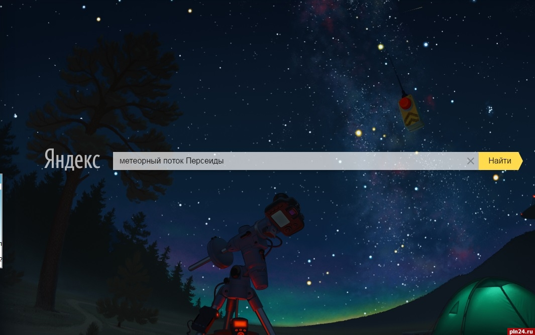Вближайшие ночи владимирцы смогут увидеть нанебе метеорный поток Персеиды