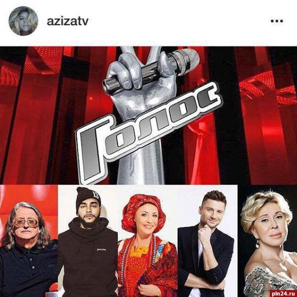 Леонид Агутин подтвердил свое участие впятом сезоне шоу «Голос»