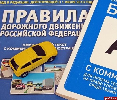 Сдачу экзаменов на водительское удостоверение ужесточат вИркутской области с1сентября