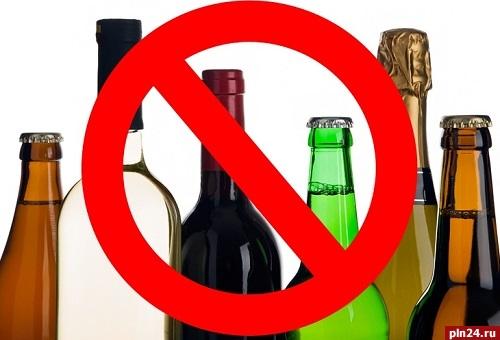 1 сентября и алкоголизма вшивание торпеды от алкоголизма пермь