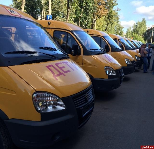 49 автобусов получит Псковская область кновому академическому году
