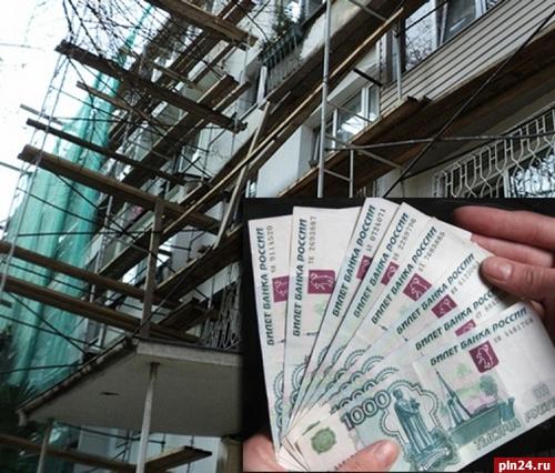 Регионы получили 3,76 млрд руб. накомпенсации взносов накапремонт