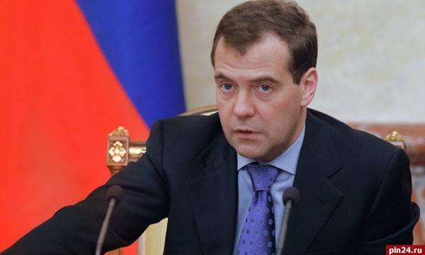 Сергей Собянин и Д. Медведев стали участниками форума городской среды наВДНХ