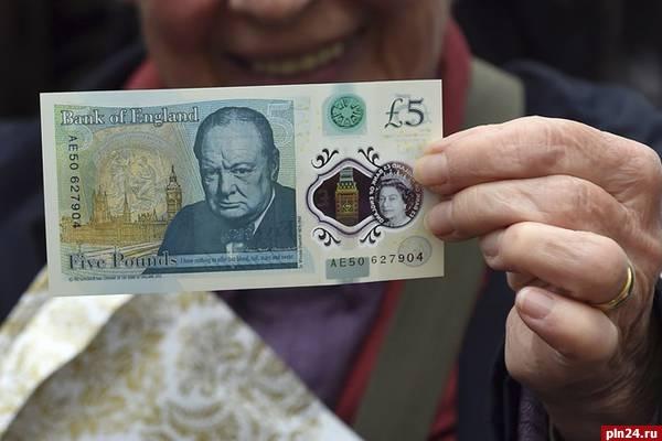 НаБританских островах ввели вобращение пластиковую банкноту спортретом Черчилля